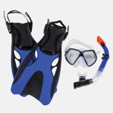 Montego Bay Super Kit - Blue and Black